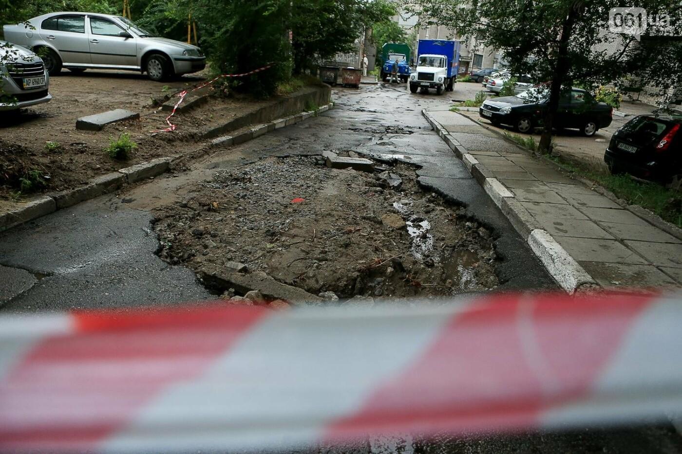 В Запорожье после ливней разрушены дороги: почему это произошло и за чей счет отремонтируют, - ФОТОРЕПОРТАЖ, фото-7
