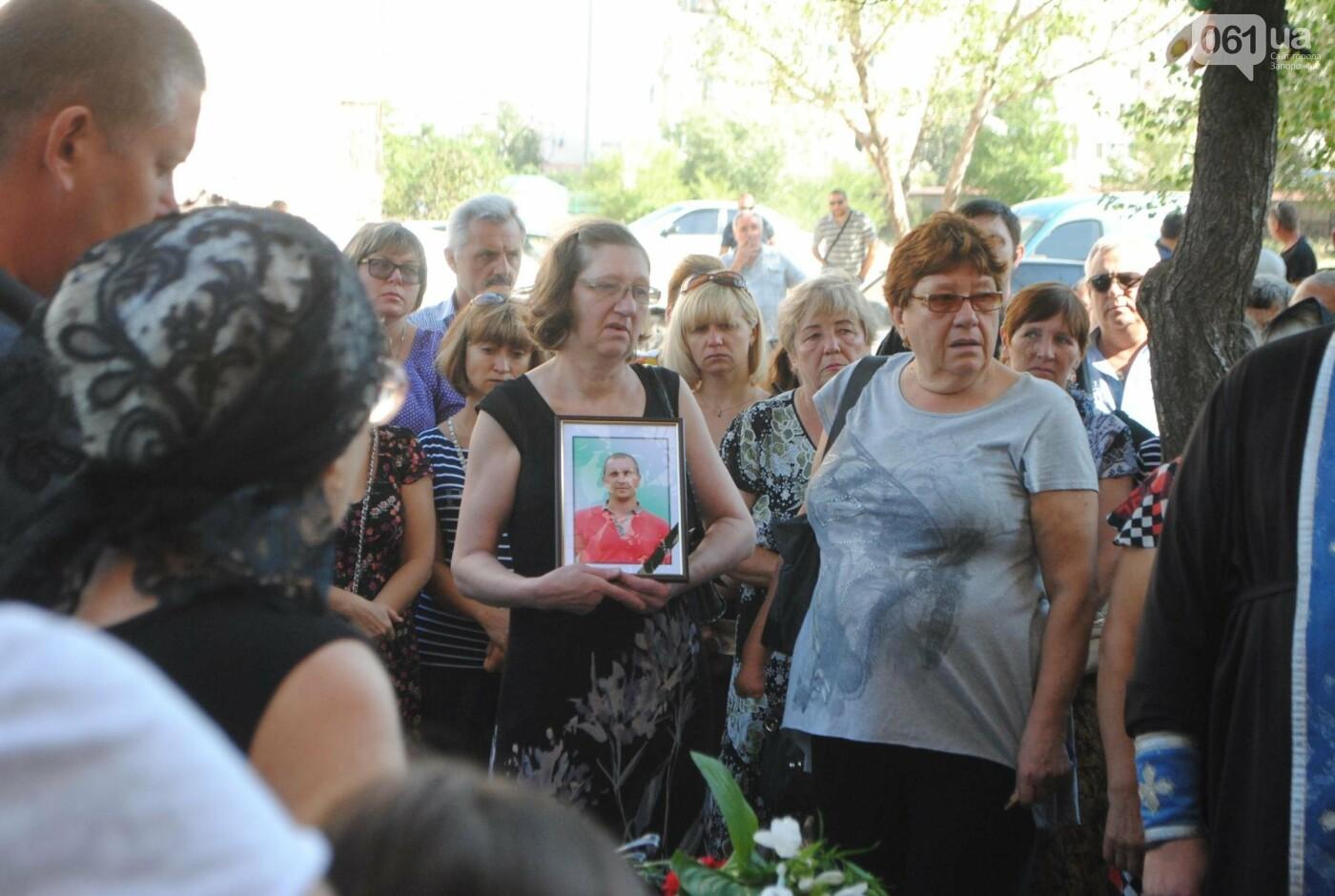 В Запорожье простились с военным, погибшим в бою, - ФОТОРЕПОРТАЖ, фото-2