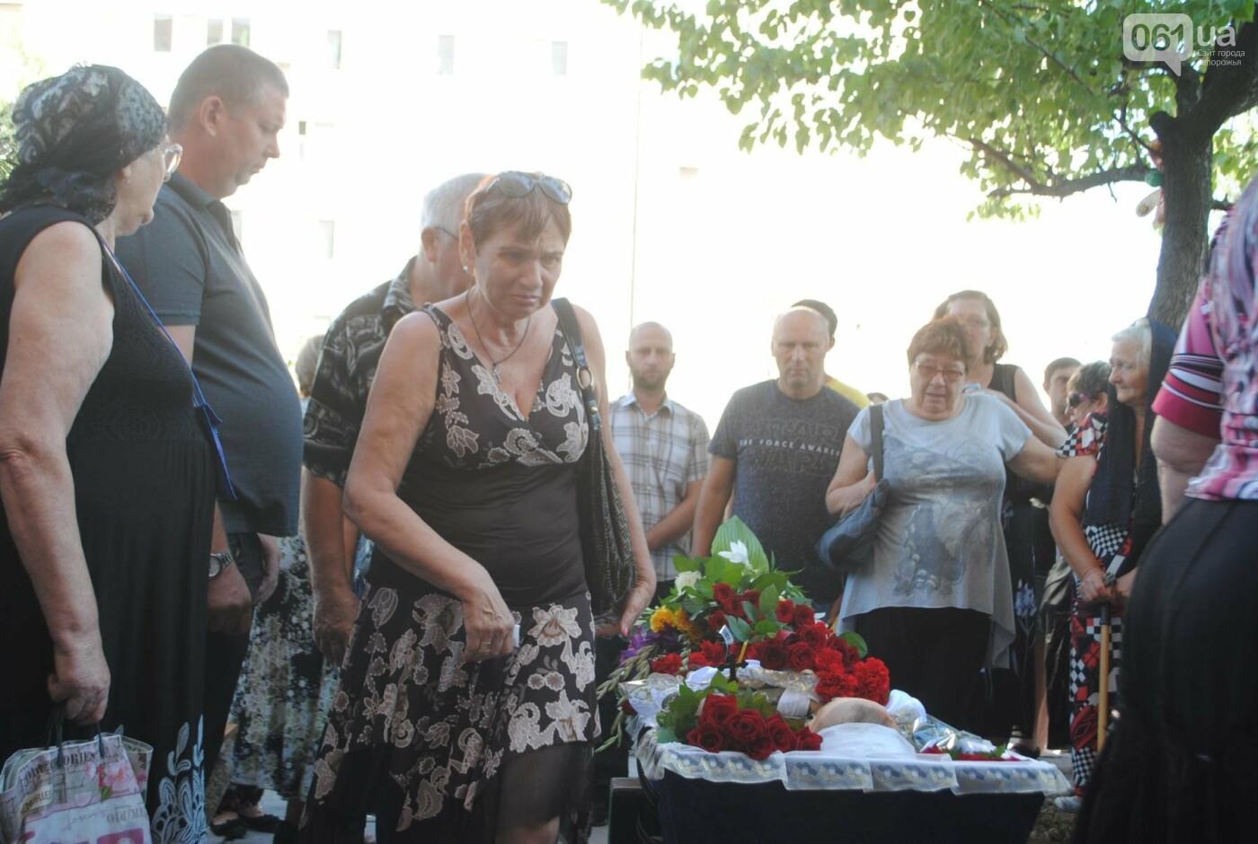 В Запорожье простились с военным, погибшим в бою, - ФОТОРЕПОРТАЖ, фото-4