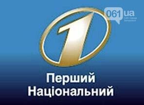 В Бердянске появился МАФ с логотипом, похожим на лого российского телеканала, - ФОТО, фото-5