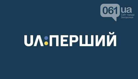 В Бердянске появился МАФ с логотипом, похожим на лого российского телеканала, - ФОТО, фото-8