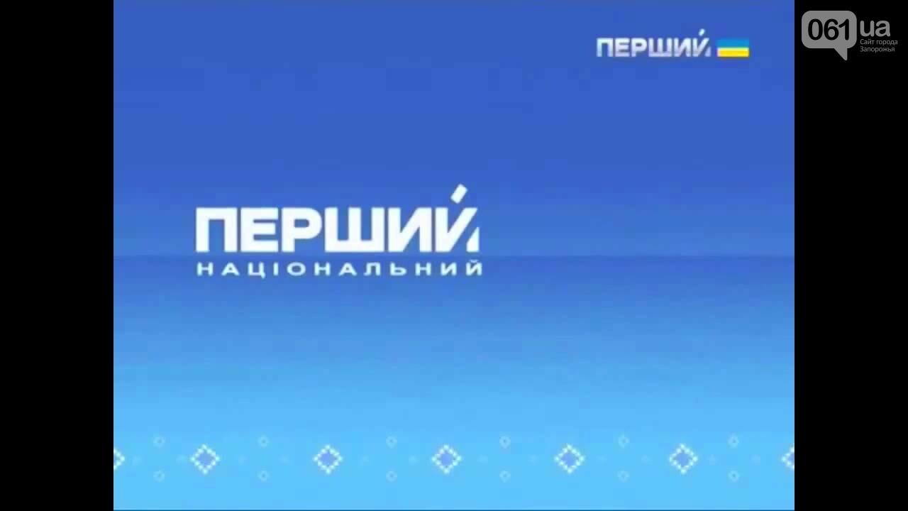 В Бердянске появился МАФ с логотипом, похожим на лого российского телеканала, - ФОТО, фото-7
