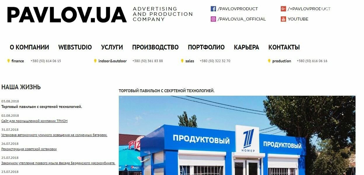В Бердянске появился МАФ с логотипом, похожим на лого российского телеканала, - ФОТО, фото-3