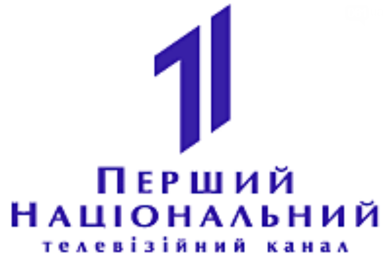 В Бердянске появился МАФ с логотипом, похожим на лого российского телеканала, - ФОТО, фото-6