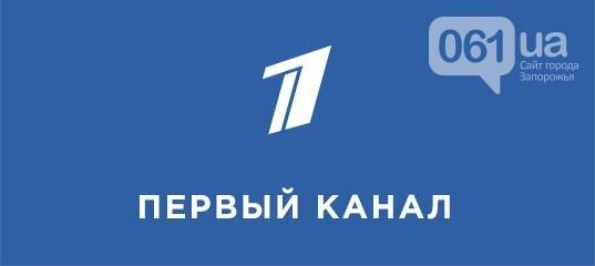 В Бердянске появился МАФ с логотипом, похожим на лого российского телеканала, - ФОТО, фото-4