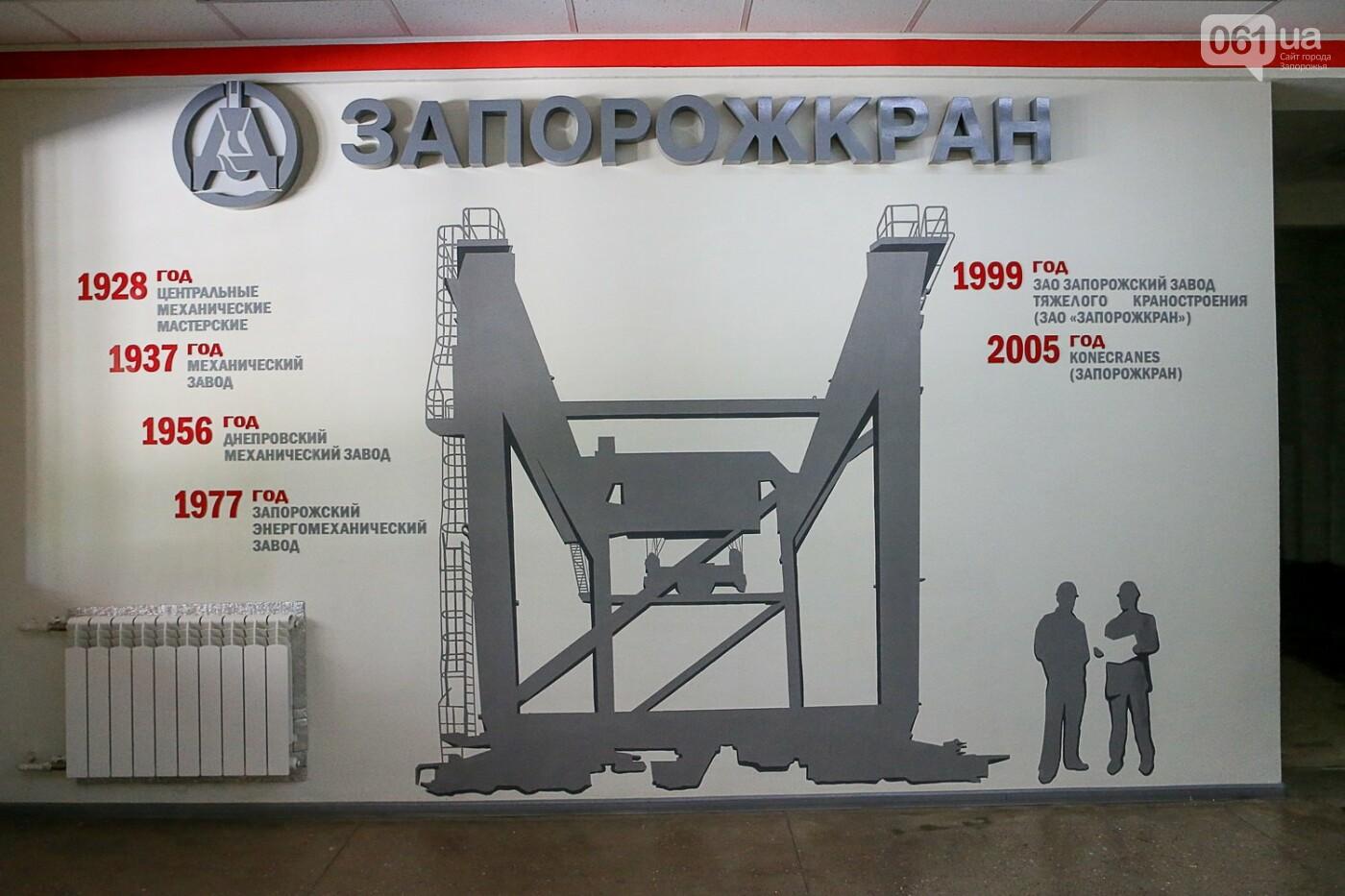 Как в Запорожье работает крупнейший в Европе завод по производству кранов: экскурсия на производство, — ФОТОРЕПОРТАЖ, фото-72