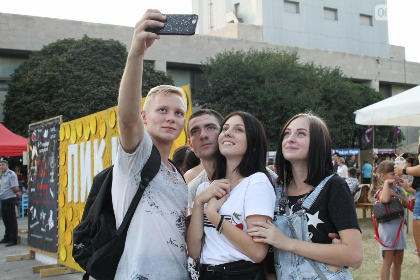 Найди себя: 50 портретов посетителей фестиваля Khortytsia Freedom, – ФОТОРЕПОРТАЖ, фото-26