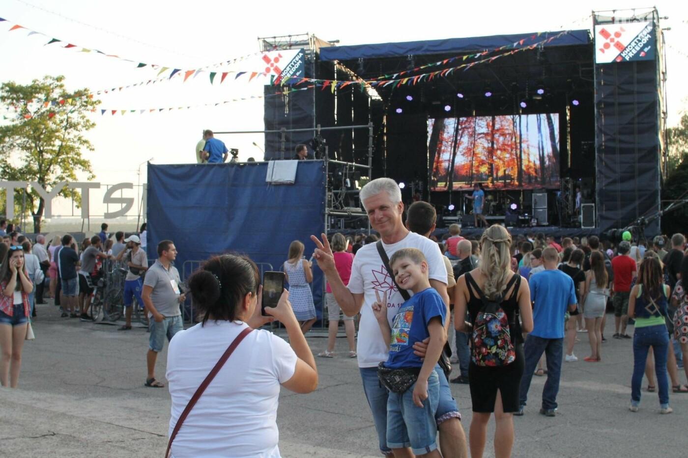 Найди себя: 50 портретов посетителей фестиваля Khortytsia Freedom, – ФОТОРЕПОРТАЖ, фото-1