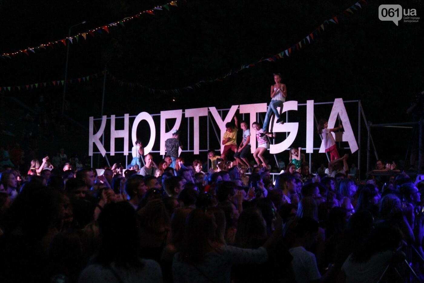 ONUKA, Kozak System и Мария Чайковская: первый день фестиваля Khortytsia Freedom, – ФОТОРЕПОРТАЖ, фото-84