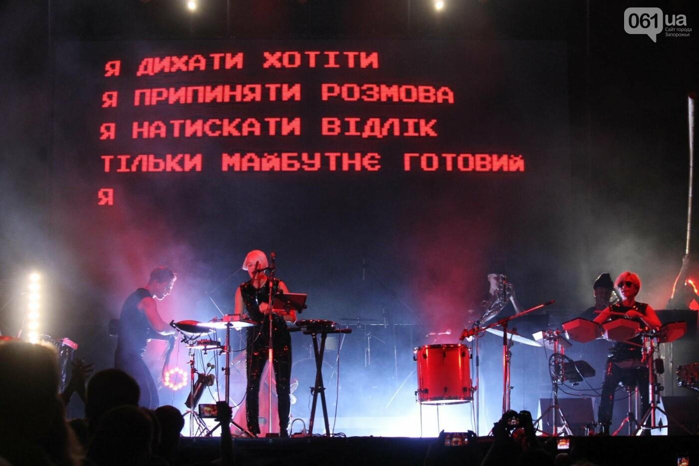ONUKA, Kozak System и Мария Чайковская: первый день фестиваля Khortytsia Freedom, – ФОТОРЕПОРТАЖ, фото-75