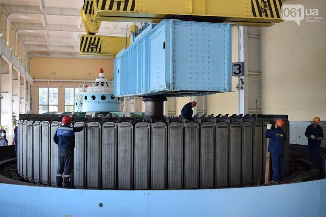 На Днепровской ГЭС меняют оборудование, которое отработало более 70 лет, — ФОТОФАКТ, фото-1