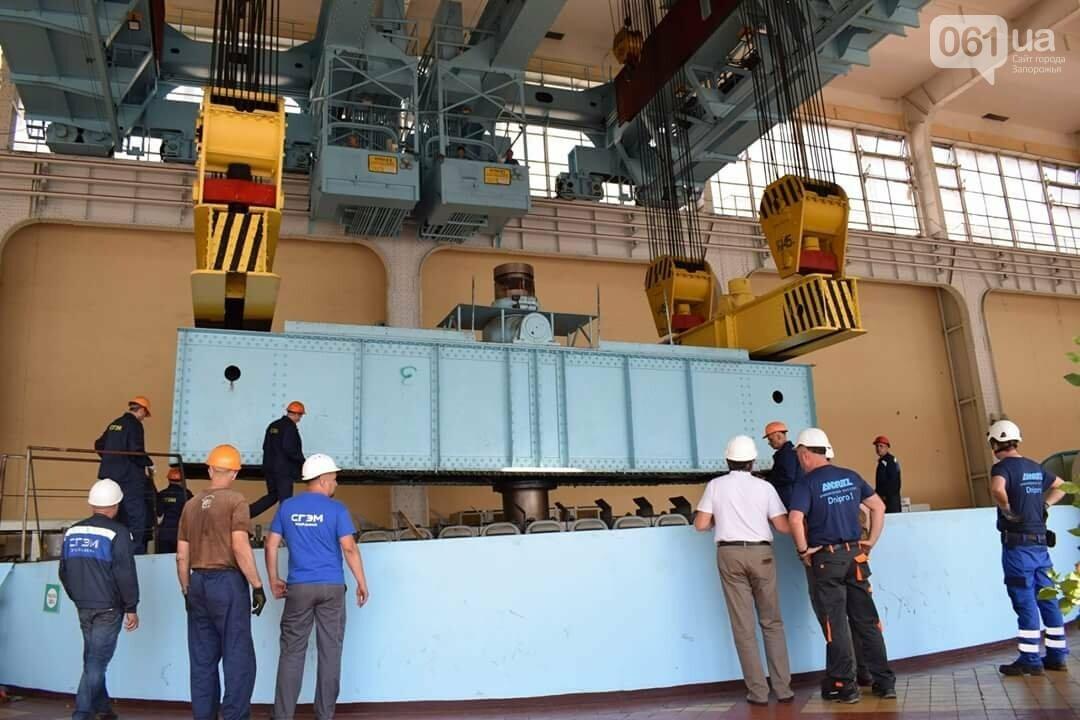 На Днепровской ГЭС меняют оборудование, которое отработало более 70 лет, — ФОТОФАКТ, фото-2