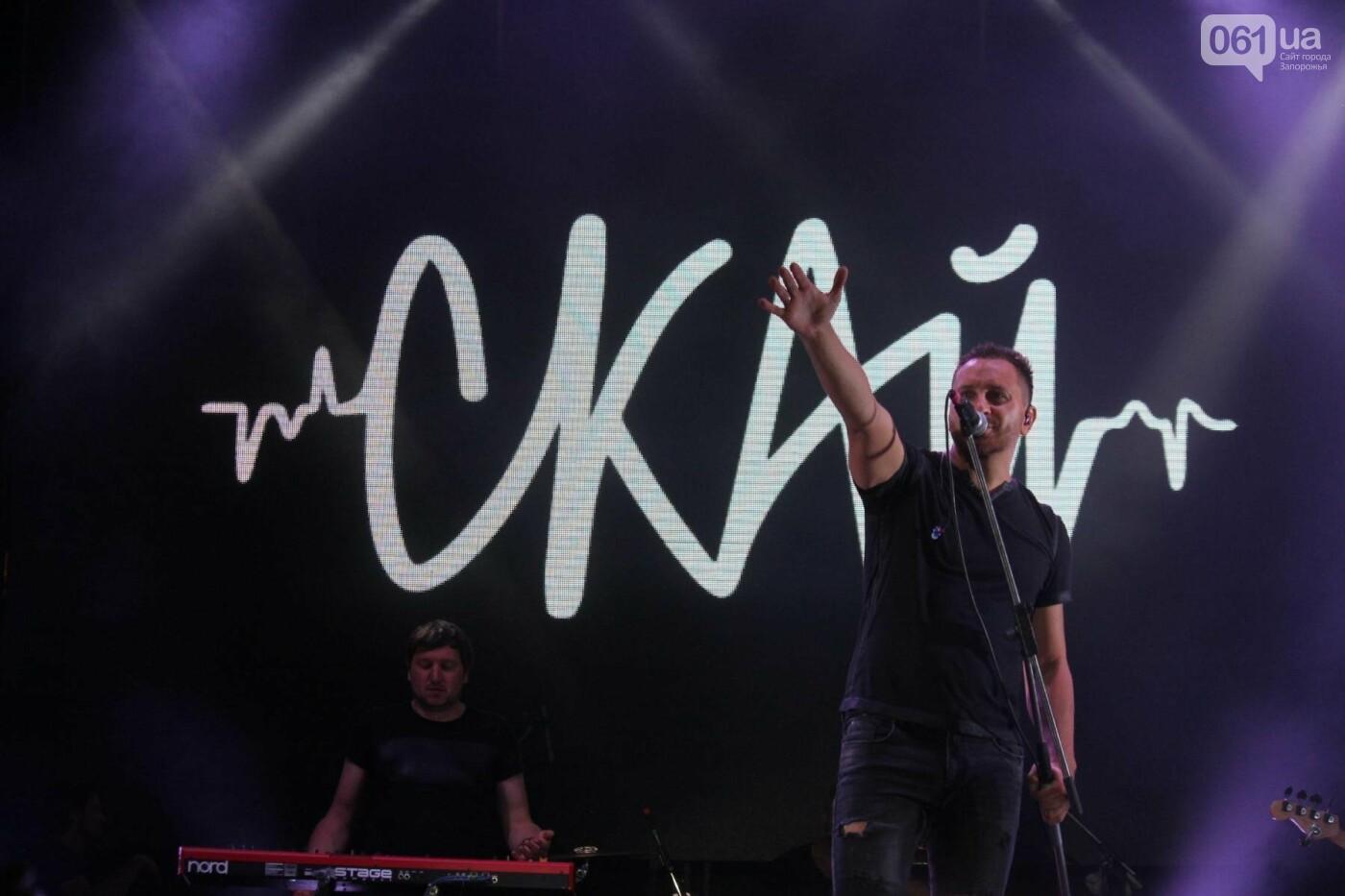 «ВВ», «Скай» и «Скрябин»: как прошел второй день фестиваля Khortytsia Freedom, – ФОТОРЕПОРТАЖ, фото-111