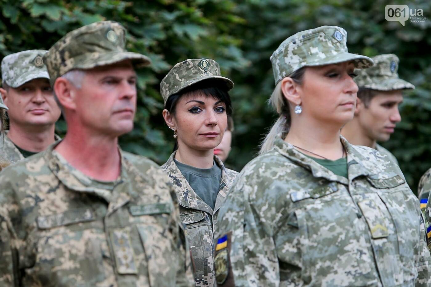 Запорожские артиллеристы получили Боевое знамя, - ФОТОФАКТ , фото-1