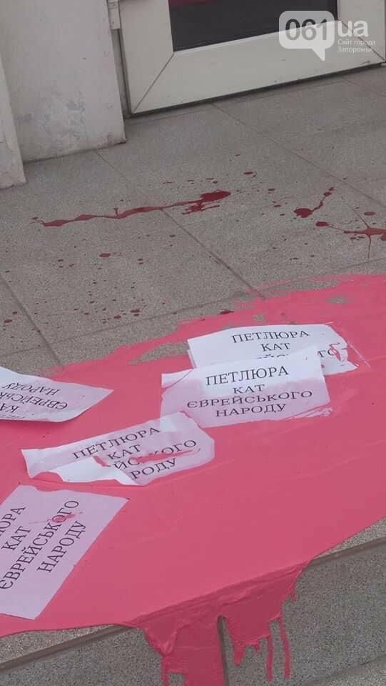 """""""Кат єврейського народу"""": в Запорожье облили красной краской афишу с Петлюрой, - ФОТО, фото-2"""