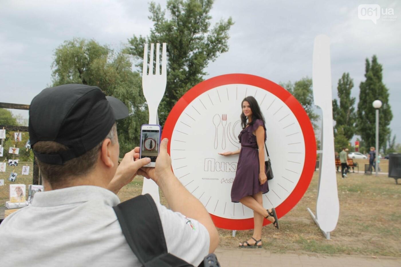 Как в Запорожье проходит «Пикник на Радуге», – ФОТОРЕПОРТАЖ, фото-3