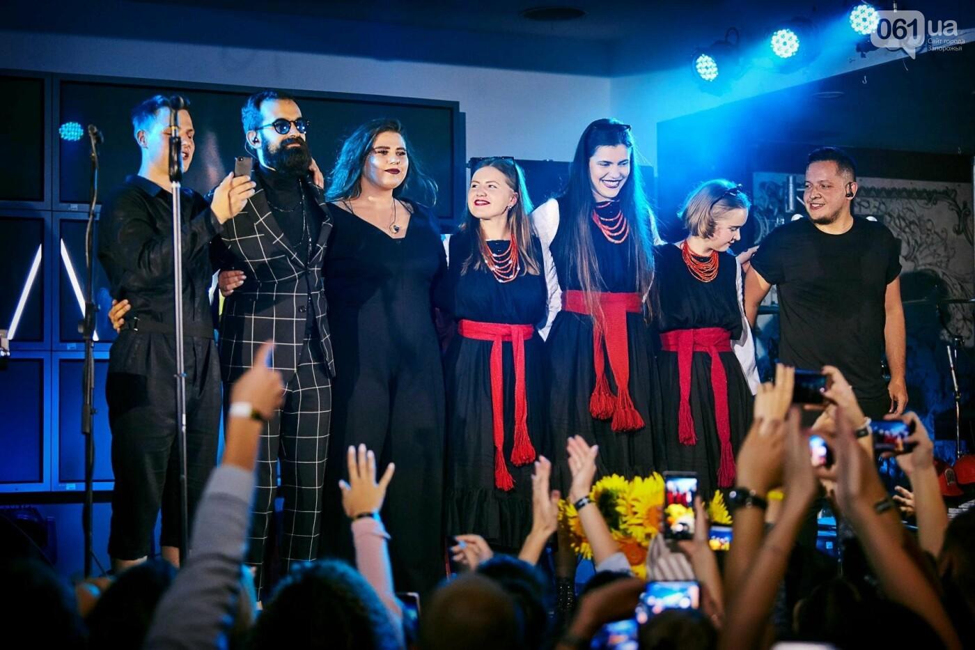 «Ой, мамо, на свята»: как в Запорожье впервые выступила группа «KAZKA», – ФОТОРЕПОРТАЖ, фото-9