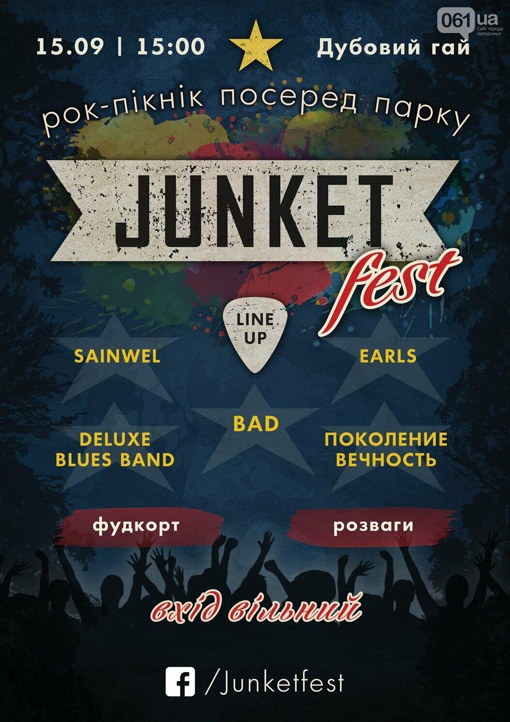 """""""JUNKET fest"""": в запорожской Дубовке пройдет рок-фестиваль без алкоголя, фото-1"""