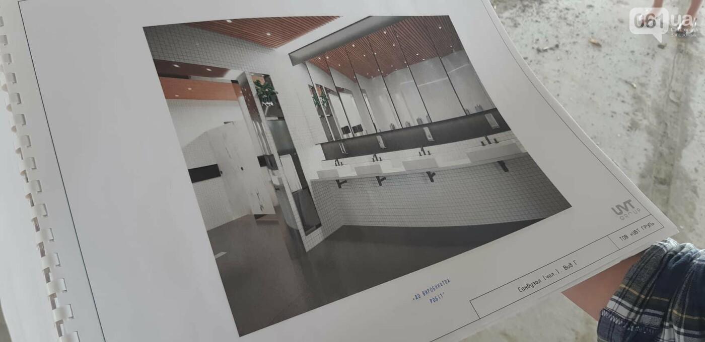 Как идет строительство нового терминала аэропорта Запорожья 15