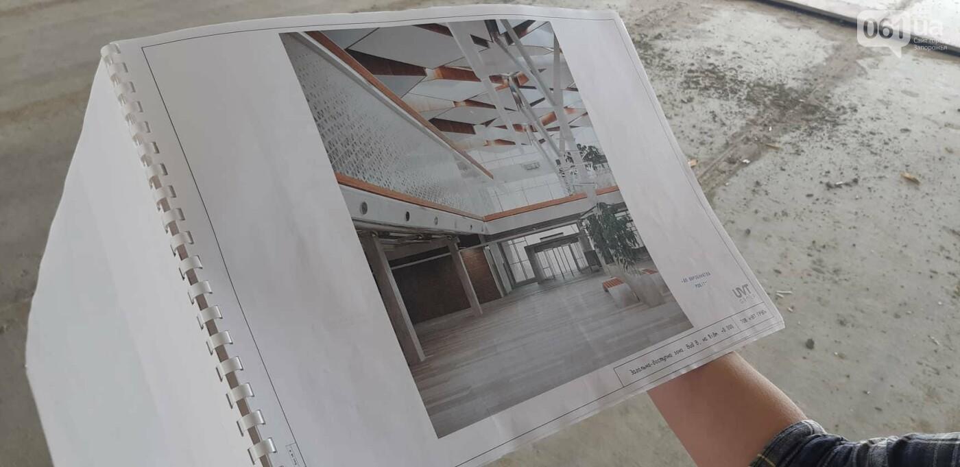 Как идет строительство нового терминала аэропорта Запорожья 16