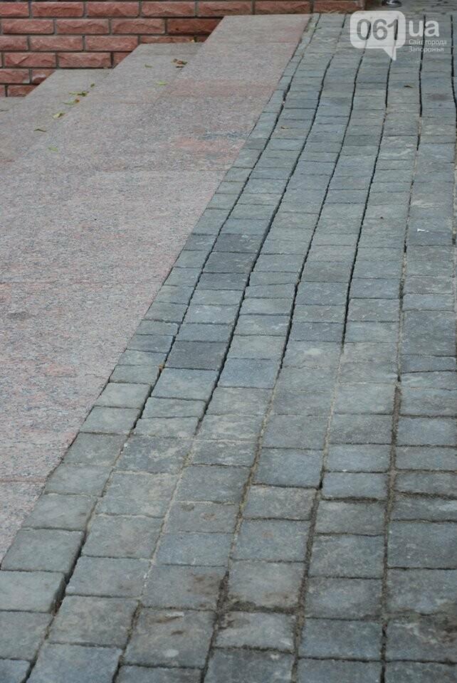 В новом сквере Театральном уже отваливается плитка: горожан приглашают закончить ремонт, – ФОТО, фото-6