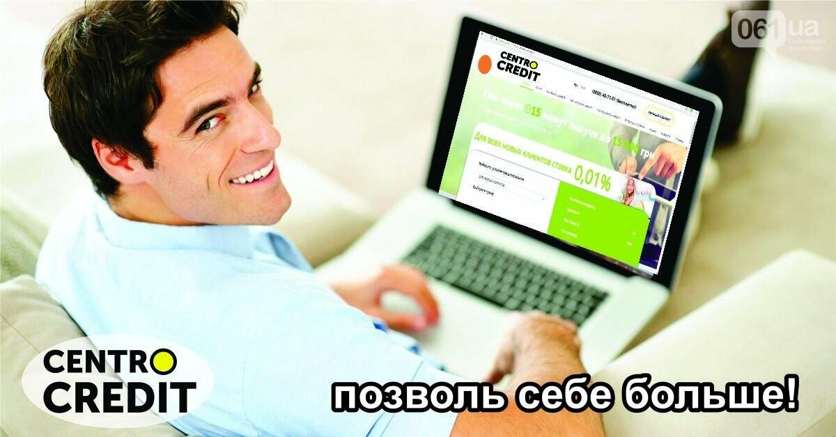 Где взять кредит в Запорожье?, фото-23