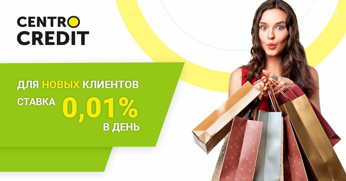Где взять кредит в Запорожье?, фото-20
