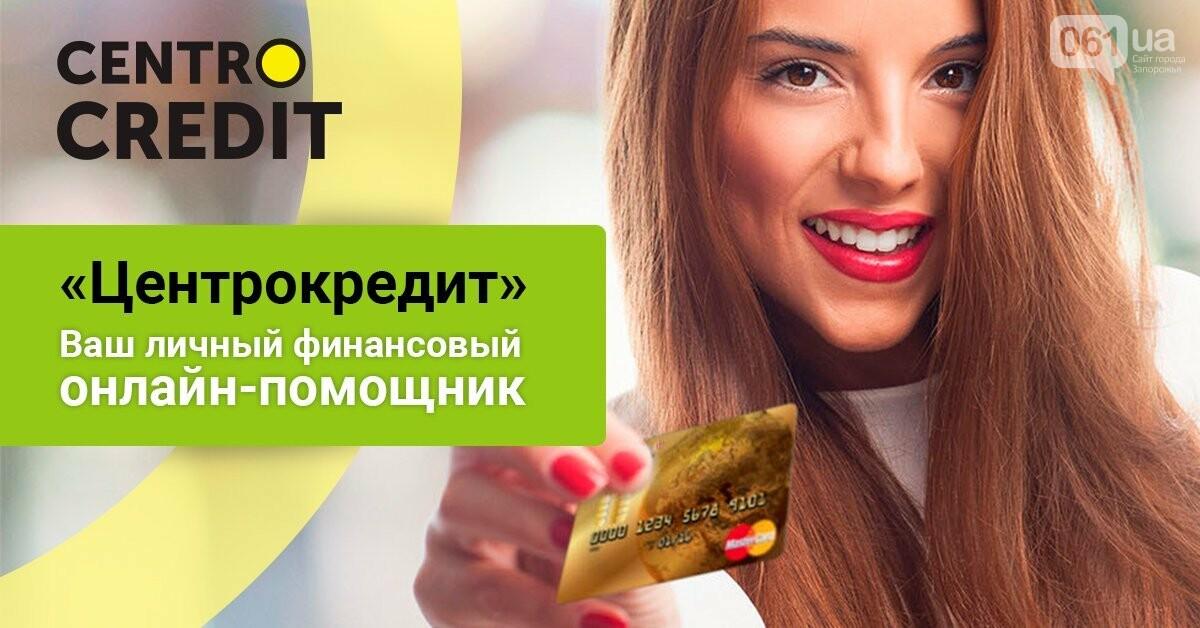 Где взять кредит в Запорожье?, фото-22