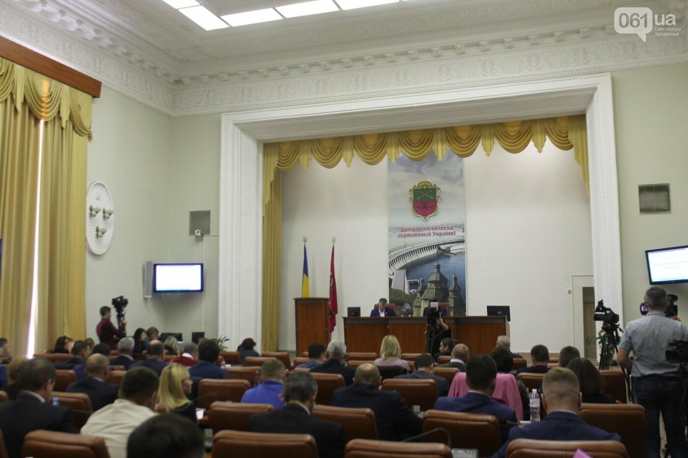 Сессия Запорожского горсовета в лицах, – ФОТОРЕПОРТАЖ, фото-1