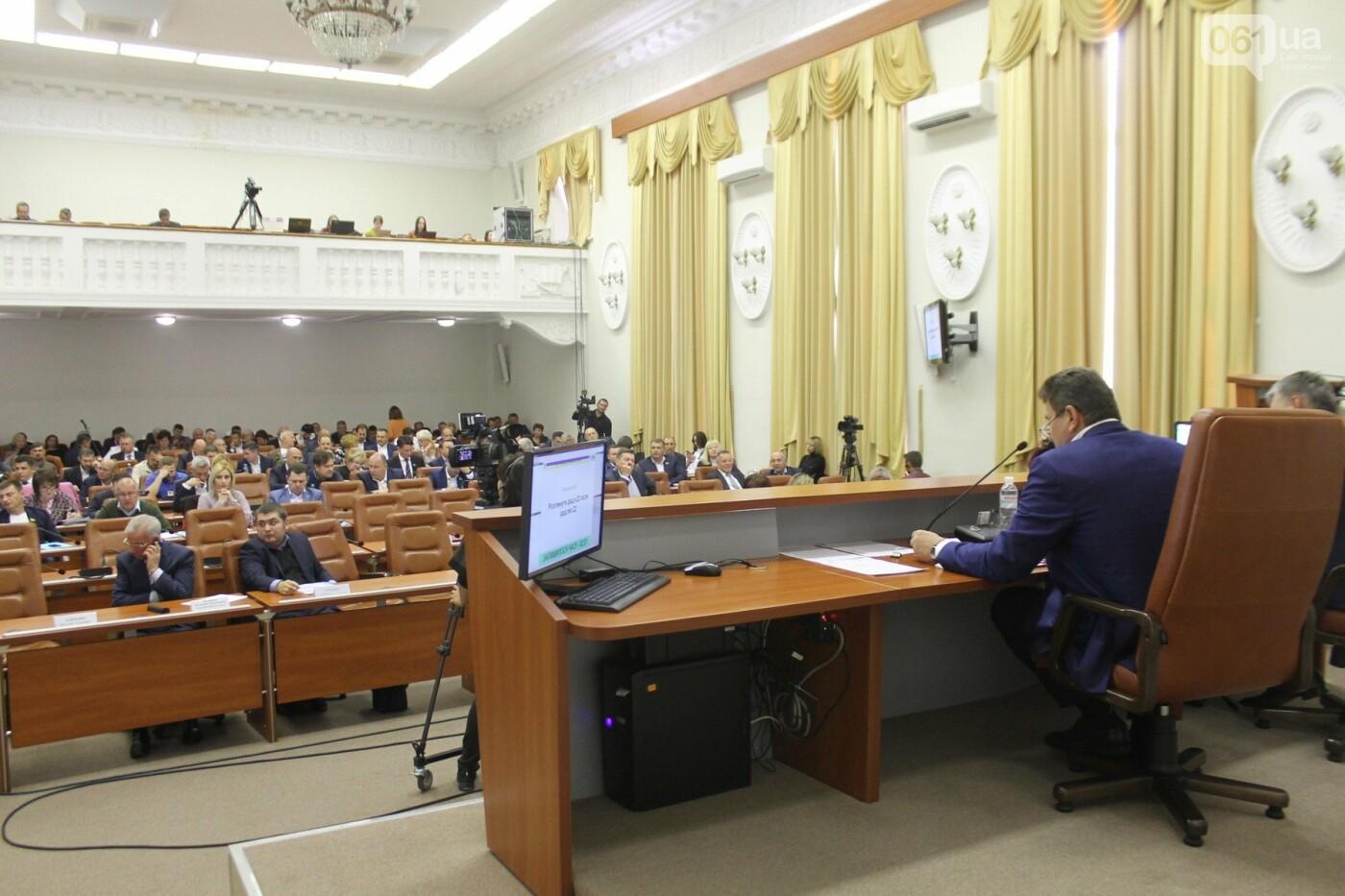 Сессия Запорожского горсовета в лицах, – ФОТОРЕПОРТАЖ, фото-2