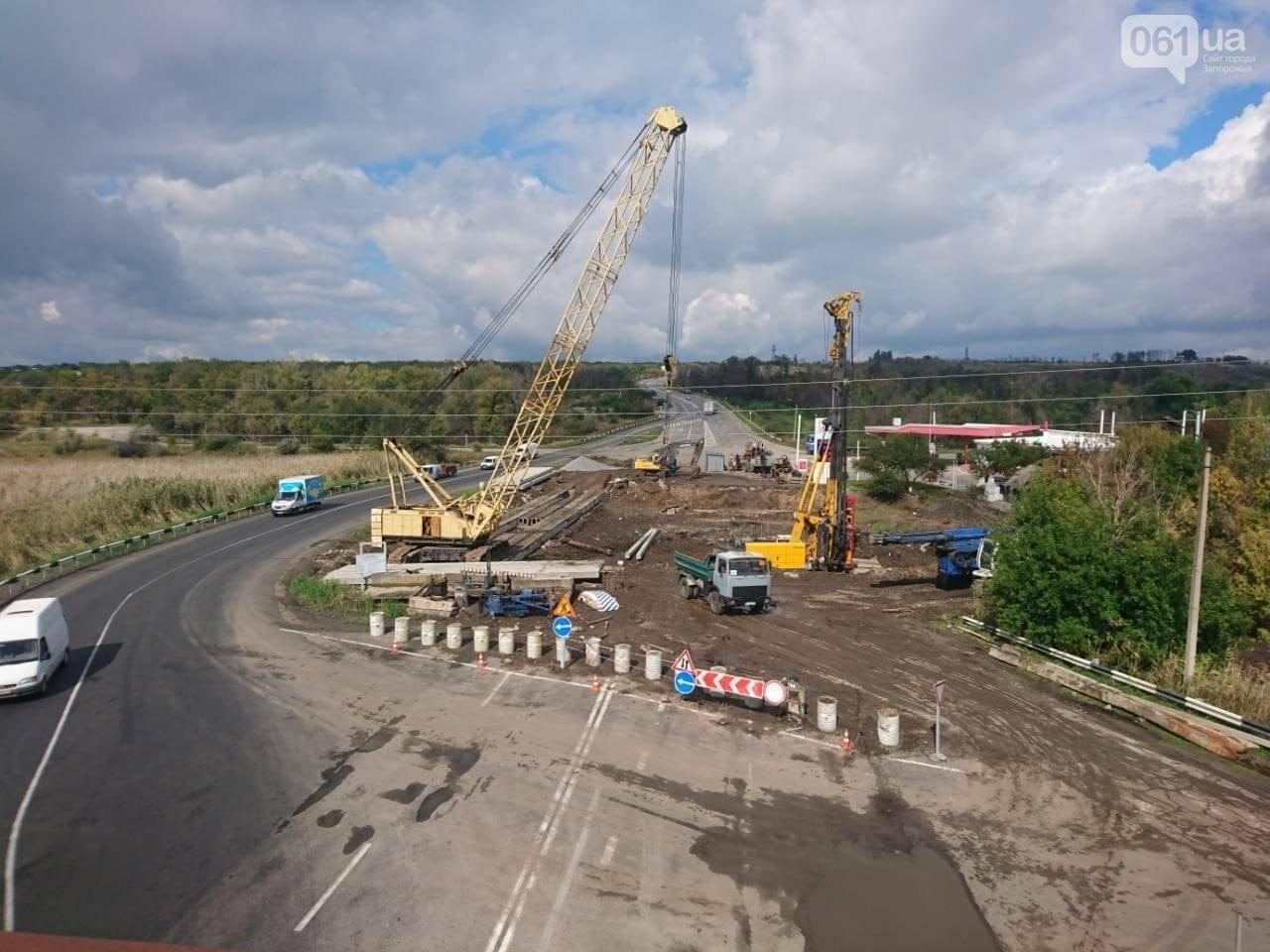 На запорожской трассе демонтировали мост через Сухую Балку, - ФОТО, фото-2