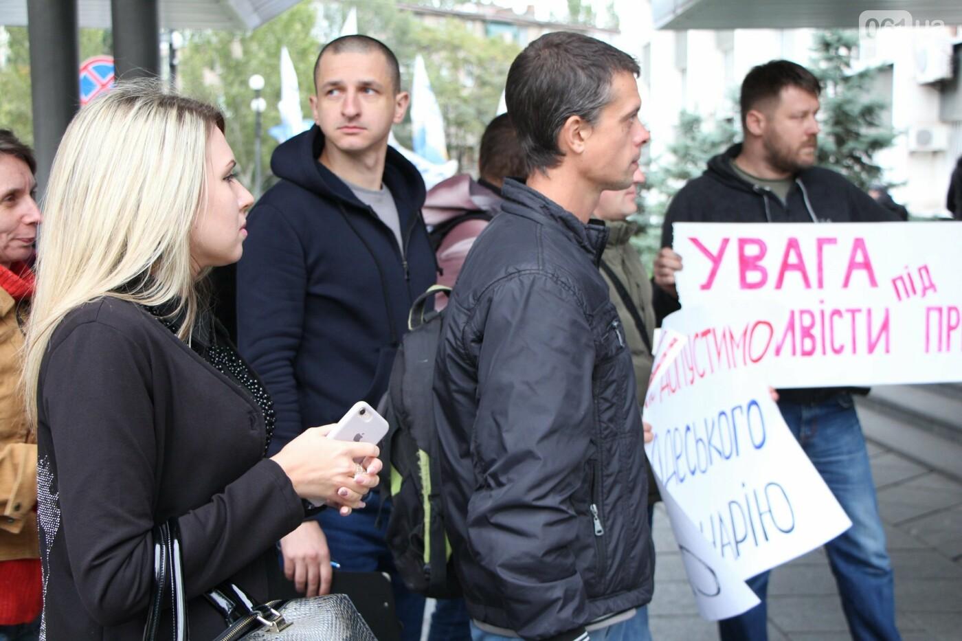 Активисты под прицелом: в Запорожье под зданием Нацполиции митинговали за расследование преступлений, - ФОТОРЕПОРТАЖ, фото-6