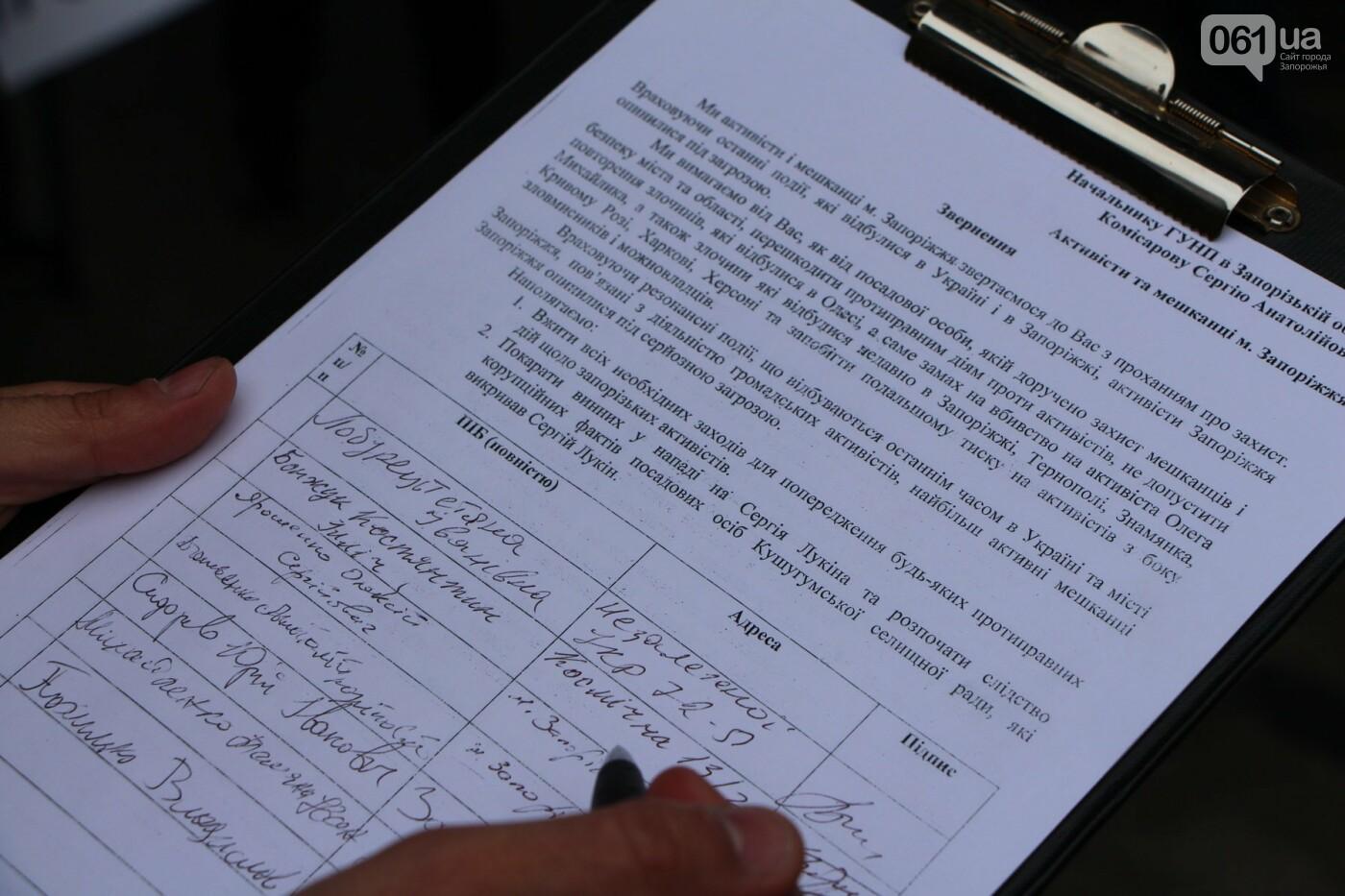 Активисты под прицелом: в Запорожье под зданием Нацполиции митинговали за расследование преступлений, - ФОТОРЕПОРТАЖ, фото-9