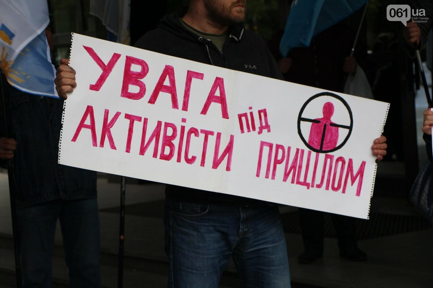 Активисты под прицелом: в Запорожье под зданием Нацполиции митинговали за расследование преступлений, - ФОТОРЕПОРТАЖ, фото-2