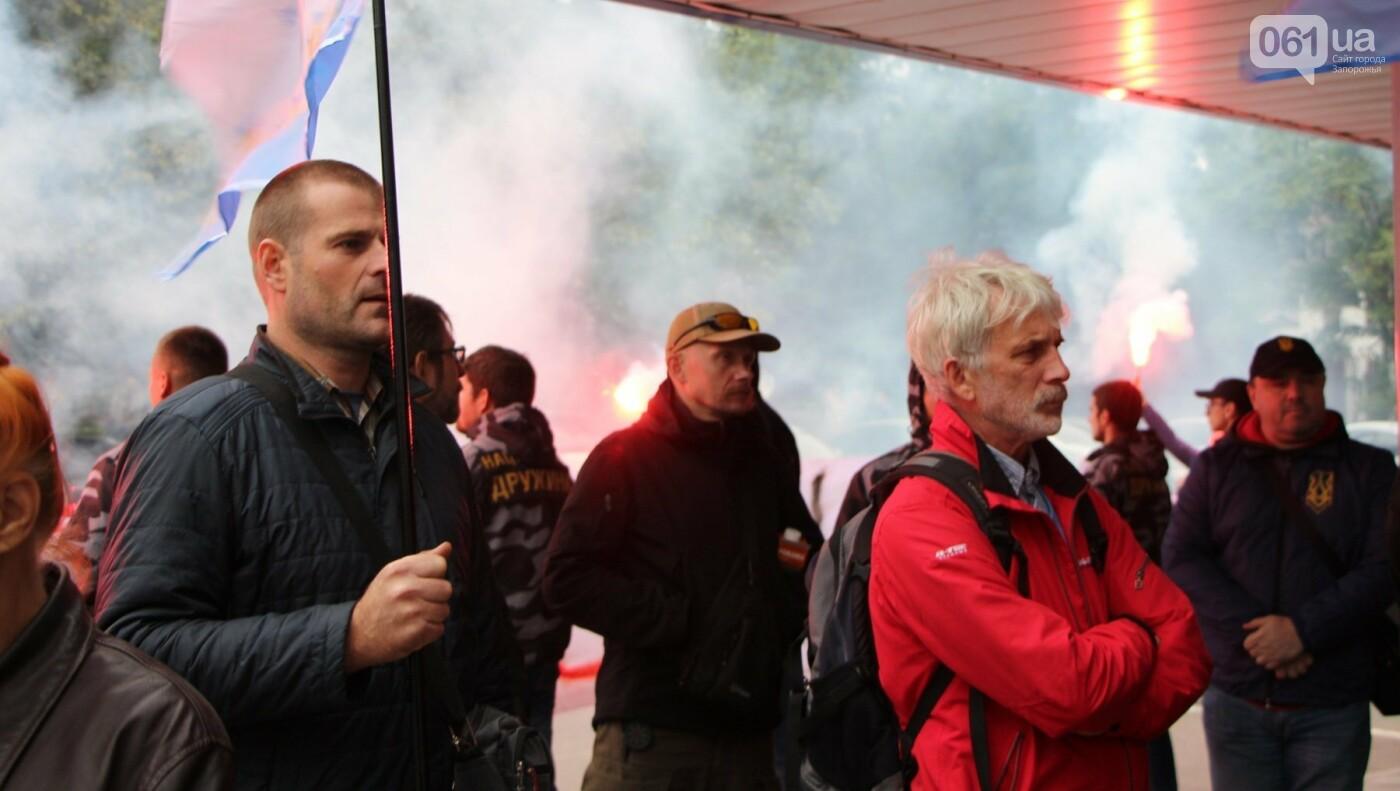 Активисты под прицелом: в Запорожье под зданием Нацполиции митинговали за расследование преступлений, - ФОТОРЕПОРТАЖ, фото-1