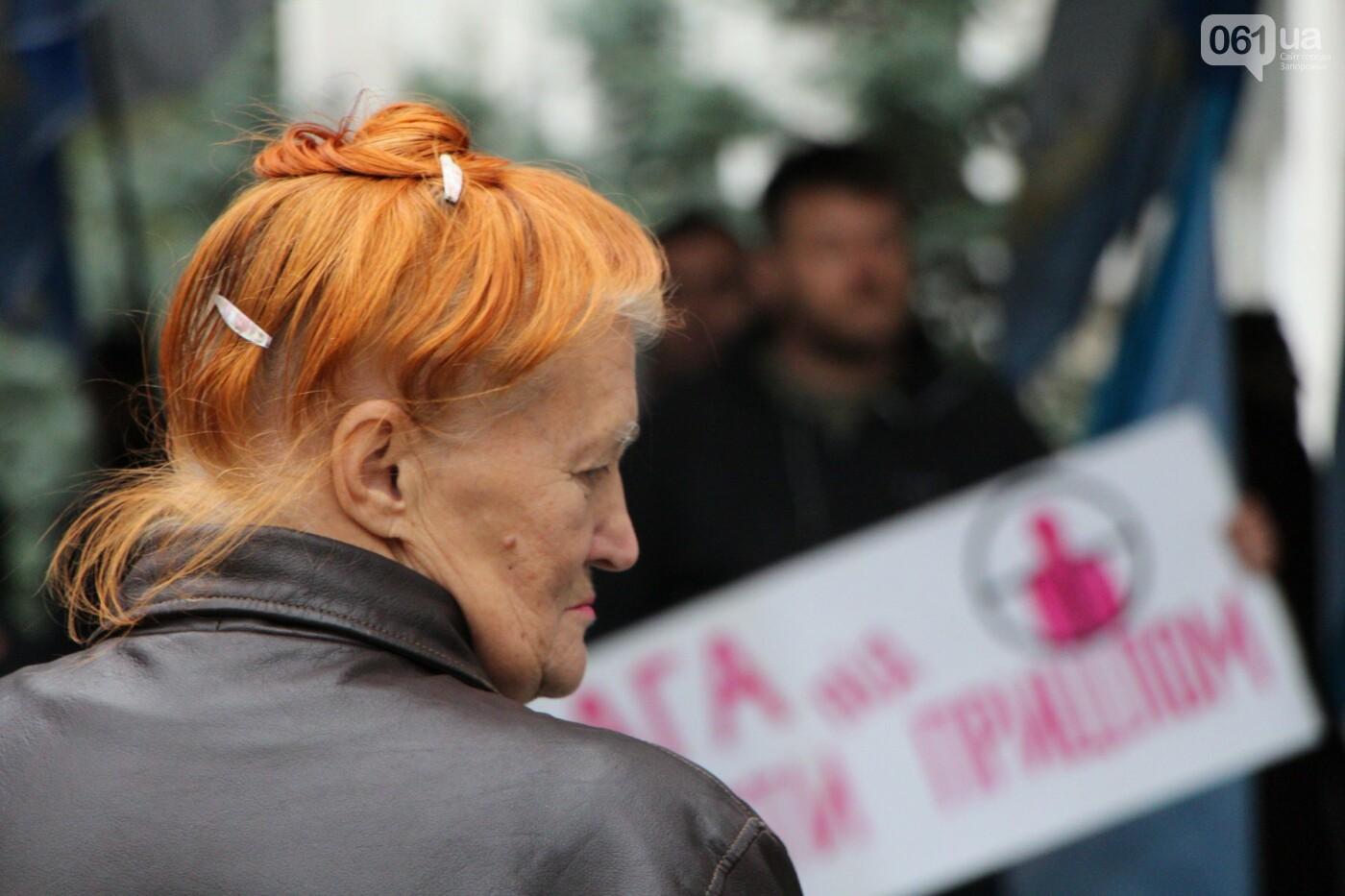 Активисты под прицелом: в Запорожье под зданием Нацполиции митинговали за расследование преступлений, - ФОТОРЕПОРТАЖ, фото-19