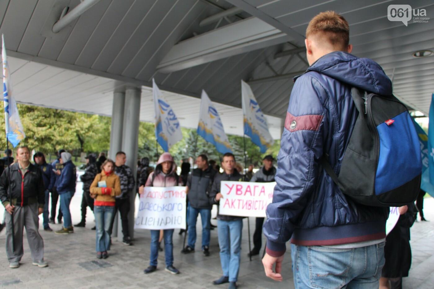 Активисты под прицелом: в Запорожье под зданием Нацполиции митинговали за расследование преступлений, - ФОТОРЕПОРТАЖ, фото-10