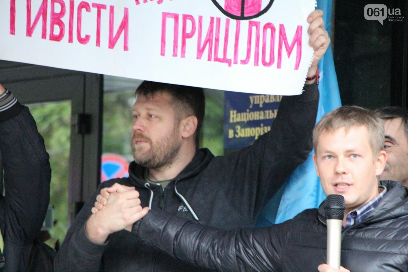 Активисты под прицелом: в Запорожье под зданием Нацполиции митинговали за расследование преступлений, - ФОТОРЕПОРТАЖ, фото-14