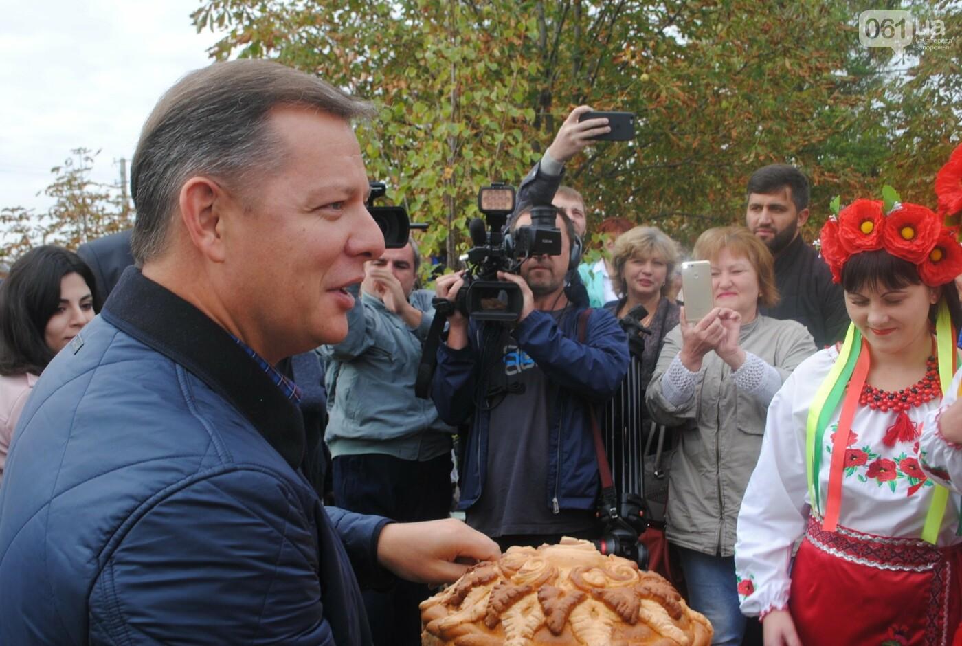 Громаду под Запорожьем неожиданно посетил Олег Ляшко, нардеп встретился с людьми, - ФОТОРЕПОРТАЖ, фото-5
