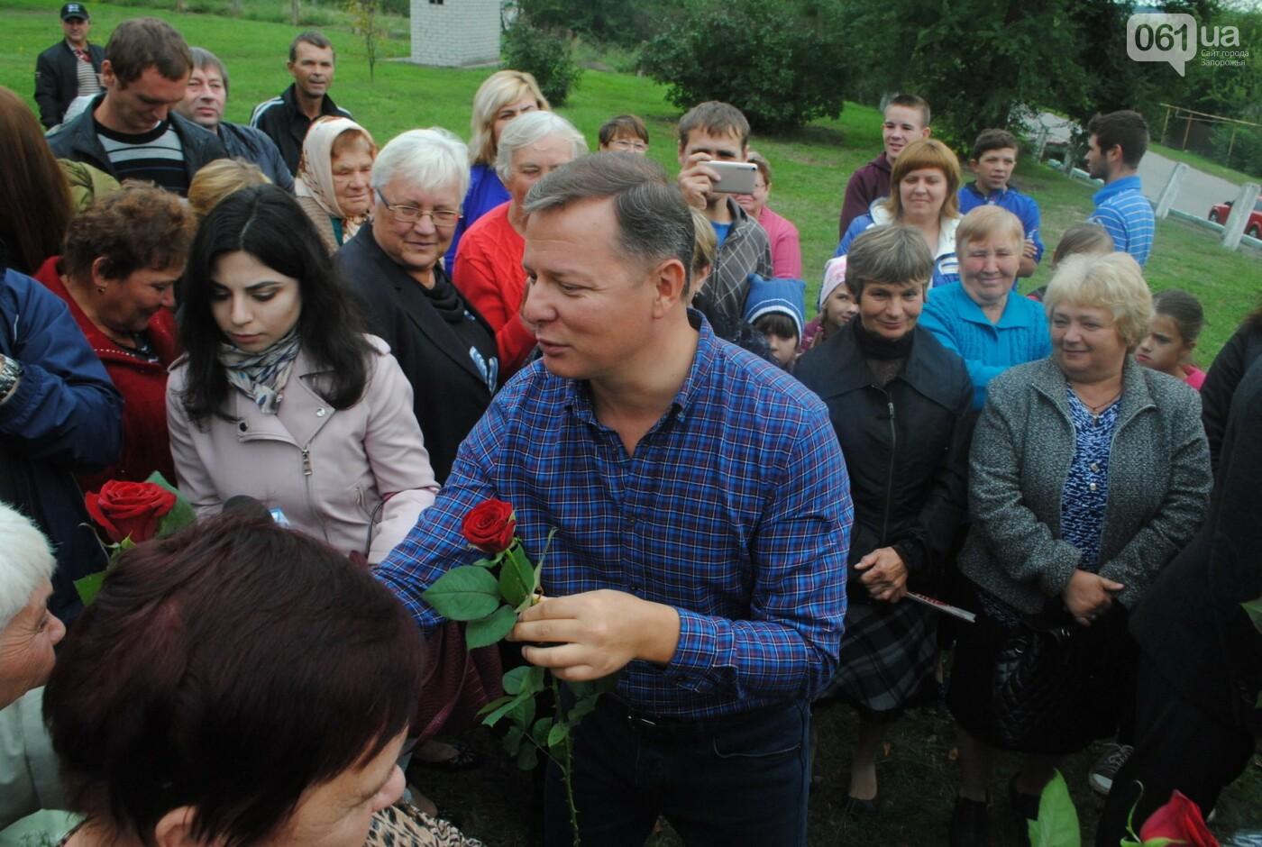 Громаду под Запорожьем неожиданно посетил Олег Ляшко, нардеп встретился с людьми, - ФОТОРЕПОРТАЖ, фото-7