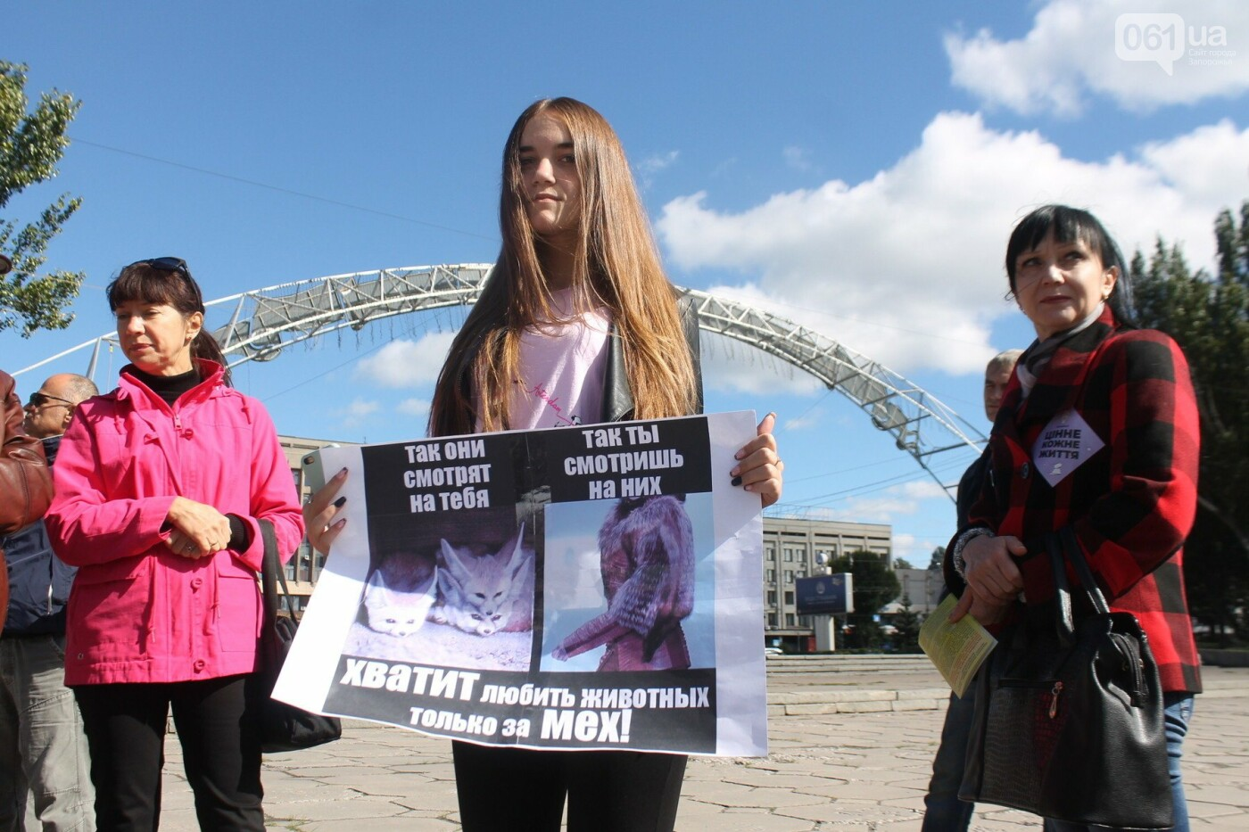 «Защити! Не мучай»: в Запорожье провели марш за права животных, – ФОТОРЕПОРТАЖ, ВИДЕО, фото-14