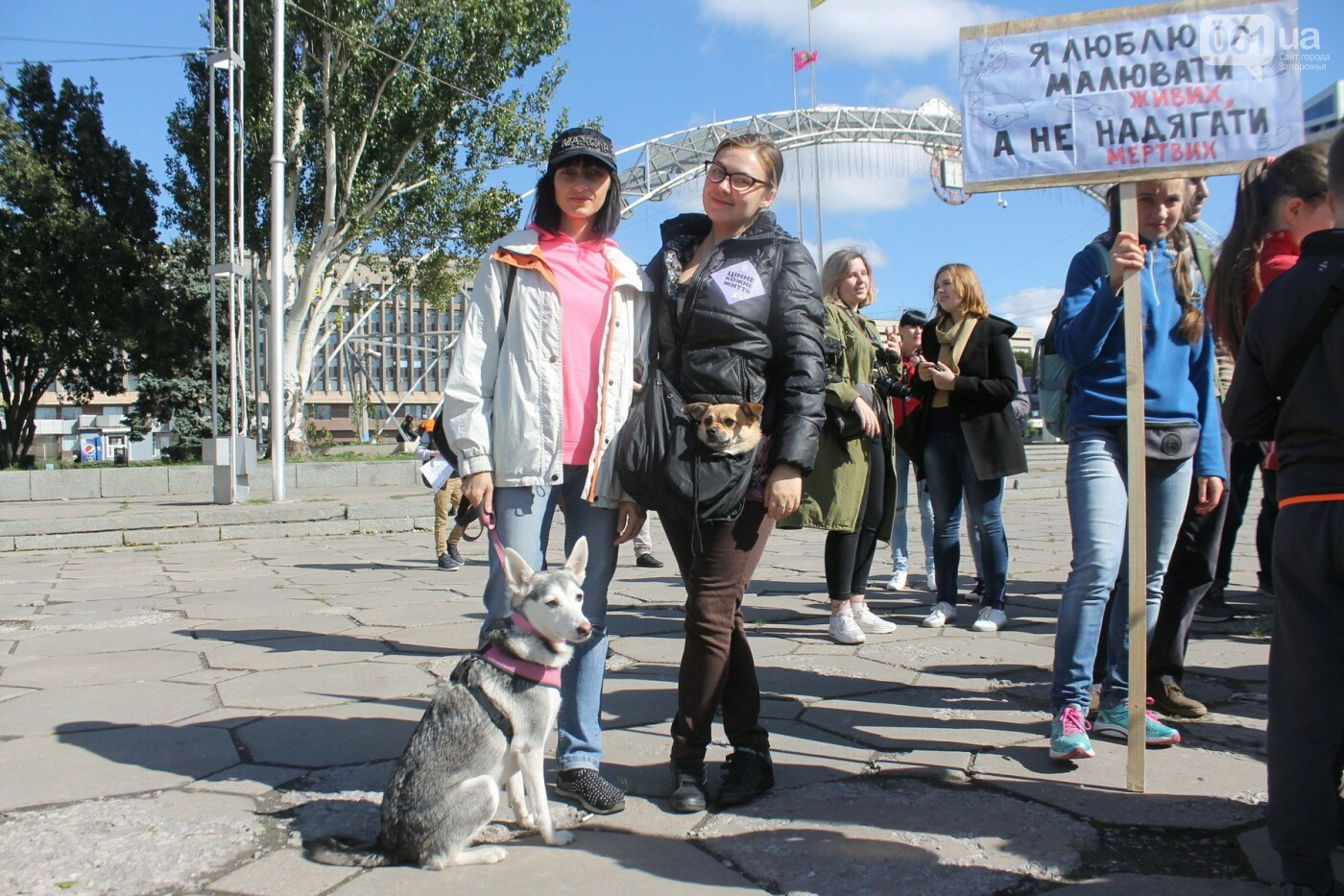 «Защити! Не мучай»: в Запорожье провели марш за права животных, – ФОТОРЕПОРТАЖ, ВИДЕО, фото-20