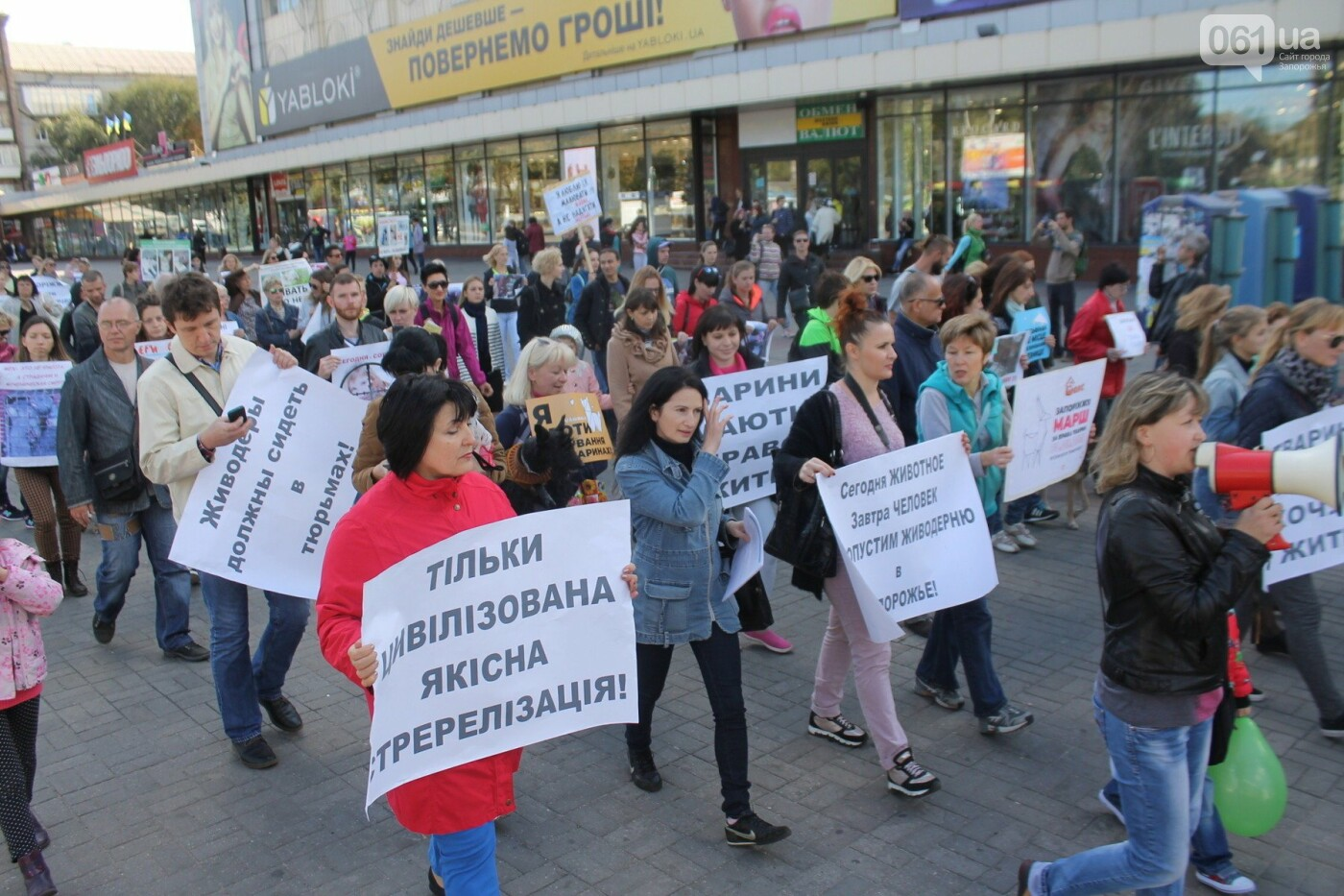 «Защити! Не мучай»: в Запорожье провели марш за права животных, – ФОТОРЕПОРТАЖ, ВИДЕО, фото-23