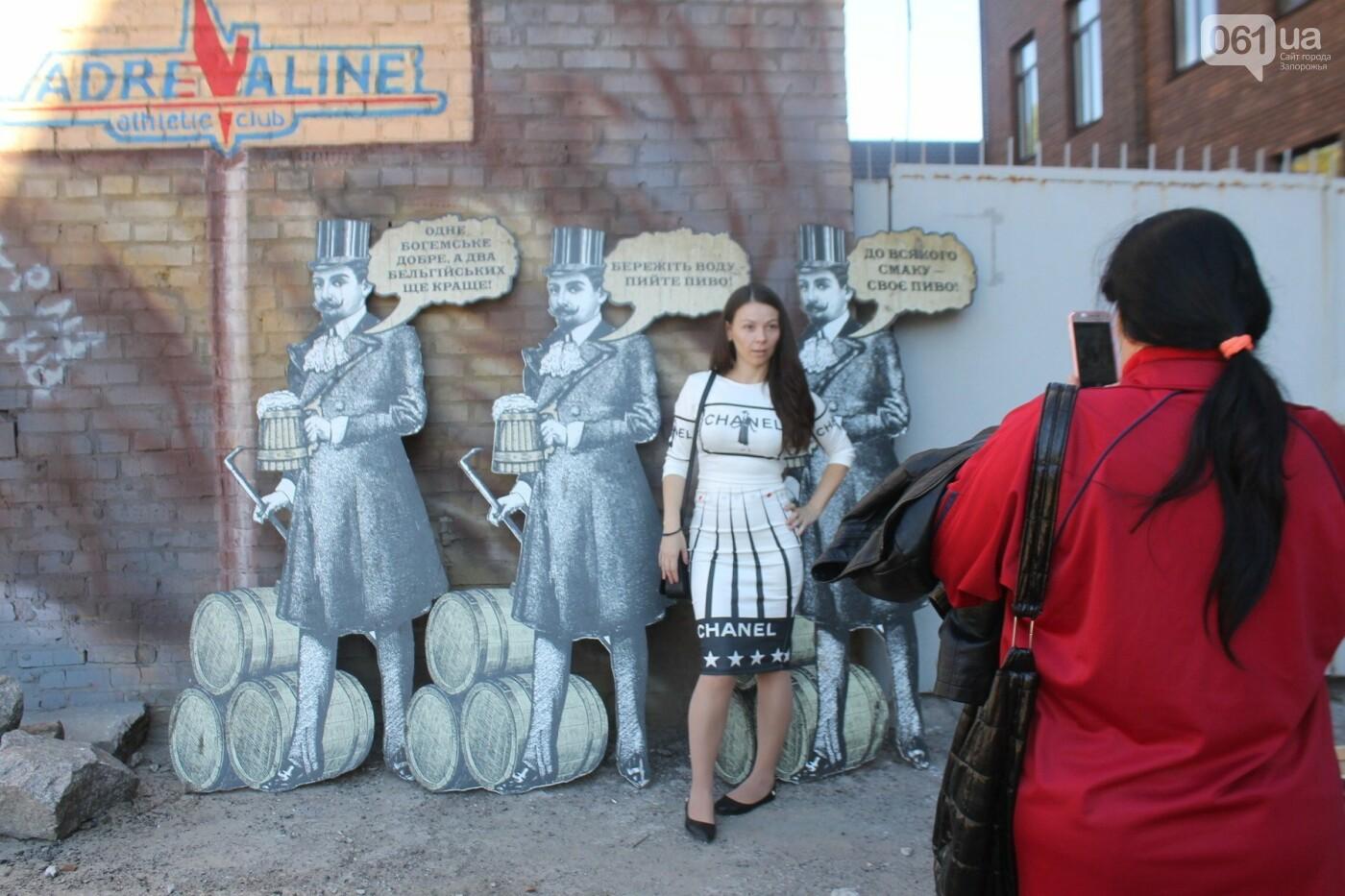 Как в Запорожье прошел пивной фестиваль «Beluga Beer fest», – ФОТОРЕПОРТАЖ, фото-5
