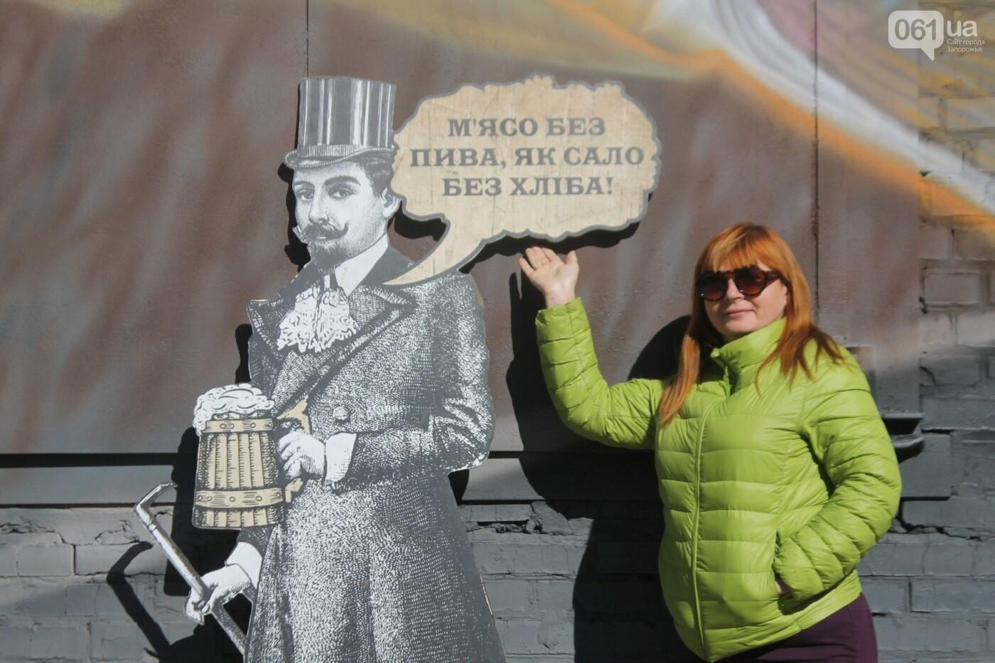 Как в Запорожье прошел пивной фестиваль «Beluga Beer fest», – ФОТОРЕПОРТАЖ, фото-4
