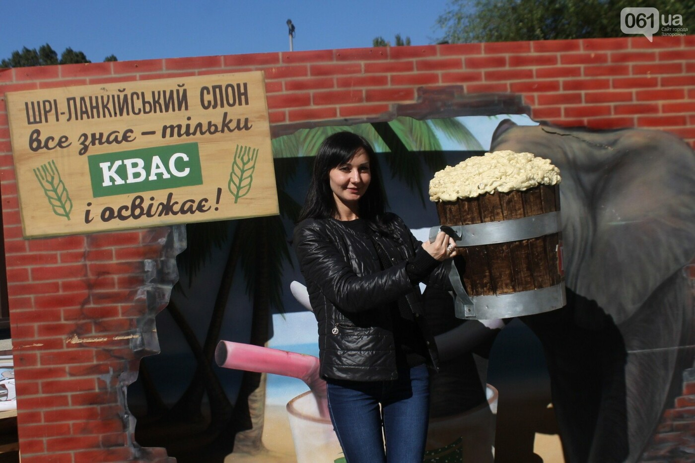 Как в Запорожье прошел пивной фестиваль «Beluga Beer fest», – ФОТОРЕПОРТАЖ, фото-1
