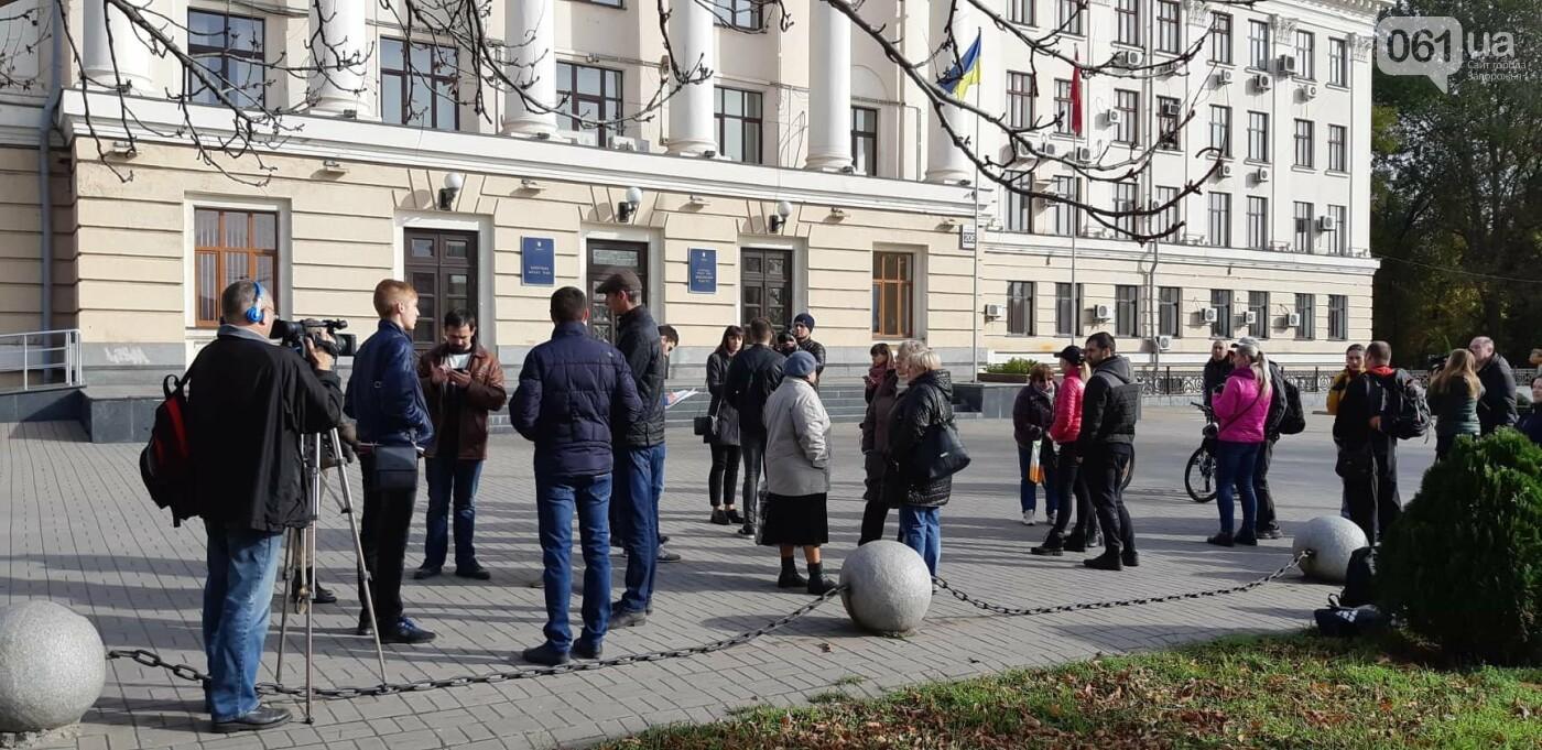 Запорожцы вышли на протест против повышения тарифов на проезд, - ФОТОРЕПОРТАЖ, фото-1