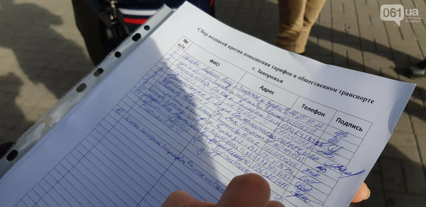 Запорожцы вышли на протест против повышения тарифов на проезд, - ФОТОРЕПОРТАЖ, фото-7