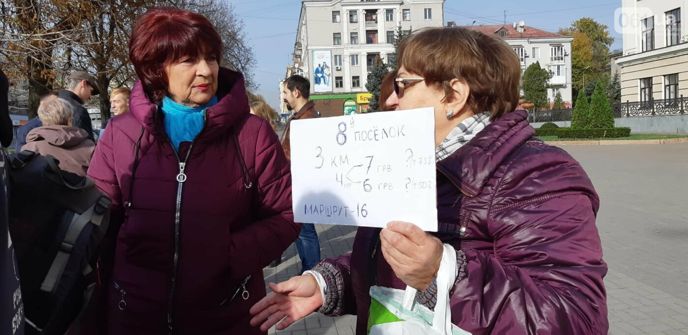 Запорожцы вышли на протест против повышения тарифов на проезд, - ФОТОРЕПОРТАЖ, фото-2