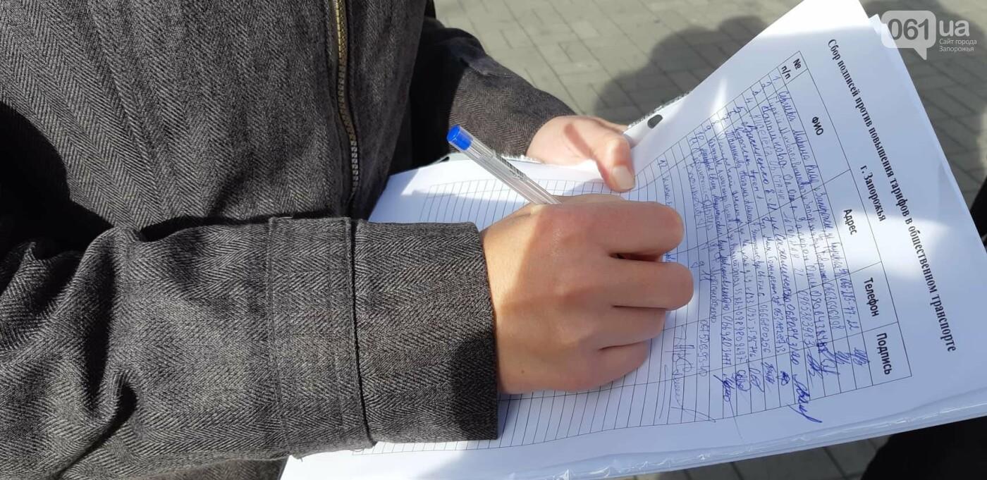 Запорожцы вышли на протест против повышения тарифов на проезд, - ФОТОРЕПОРТАЖ, фото-8